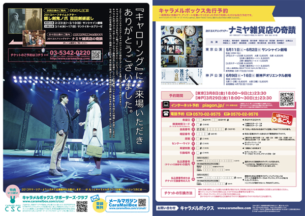 hajimete_sample.jpg