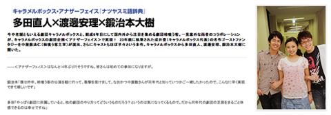 ntg_interview.jpg